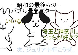 4コマ漫画「【4コマ♯31】昭和に生まれていないけど、昭和を再現してみた。」の2コマ目