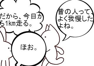 4コマ漫画「【4コマ♯33】夏は冷房確定。」の3コマ目