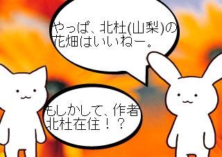 4コマ漫画「雑談コーナー①」の1コマ目