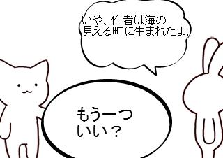 4コマ漫画「雑談コーナー①」の2コマ目