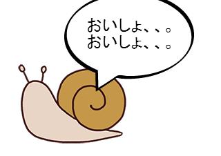 4コマ漫画「【茶番】足が遅いと言い張る奴の足の速さは?」の3コマ目