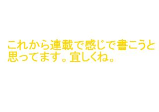 4コマ漫画「【4コマ♯3】強盗」の4コマ目