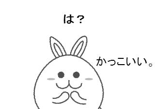 4コマ漫画「新元号発表。」の3コマ目