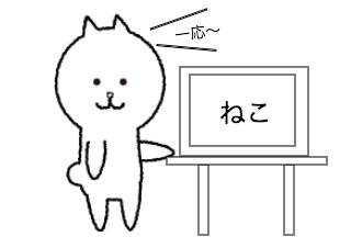 4コマ漫画「あなたの犬成分と猫成分」の2コマ目