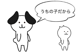 4コマ漫画「あなたの犬成分と猫成分」の4コマ目