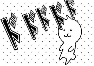4コマ漫画「ジョジョ実写化するらしいけど・・・」の1コマ目
