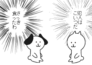 4コマ漫画「河童」の4コマ目