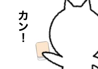 4コマ漫画「Sakiの実写化での一幕」の1コマ目