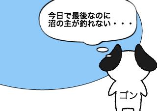 4コマ漫画「#名作をいきなり終了させる HUNTERxHUNTER」の1コマ目