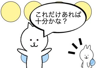 4コマ漫画「蜜の貯蔵は十分か?」の2コマ目