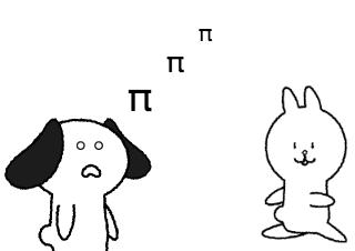 4コマ漫画「円周率の日 3.14159265359...」の4コマ目