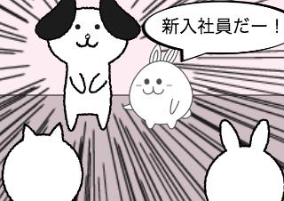 4コマ漫画「新年度と新入社員とお花見と」の2コマ目