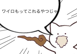 4コマ漫画「抜け道」の4コマ目