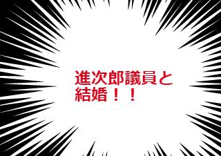 4コマ漫画「【芸能】滝クリとLINEしてたのに…安藤優子キャスター「教えてくれたっていいじゃないか!」」の2コマ目