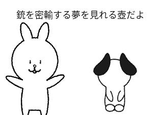4コマ漫画「しゅーる」の1コマ目