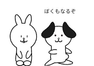4コマ漫画「修行」の2コマ目