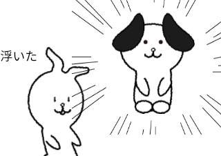 4コマ漫画「修行」の3コマ目