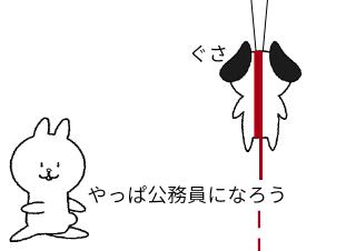 4コマ漫画「修行」の4コマ目