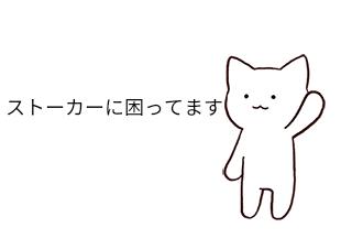 4コマ漫画「お悩み相談」の2コマ目