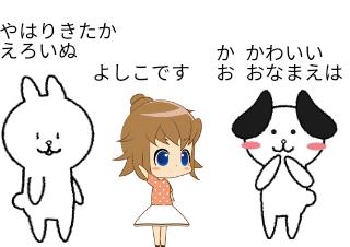 4コマ漫画「お約束」の2コマ目