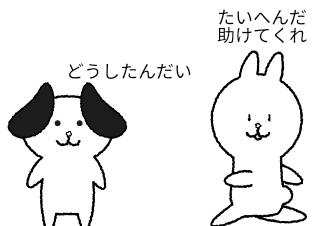 4コマ漫画「ドナドナ」の1コマ目
