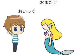 4コマ漫画「デート」の2コマ目