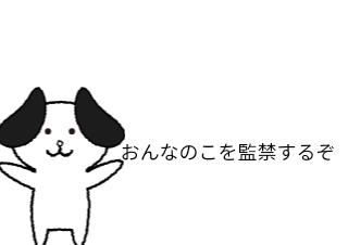 4コマ漫画「意味不マンガ」の1コマ目