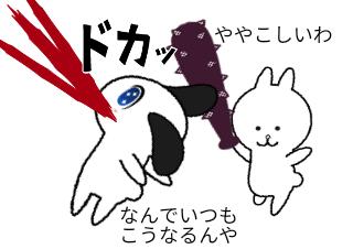 4コマ漫画「詐欺メイク」の4コマ目
