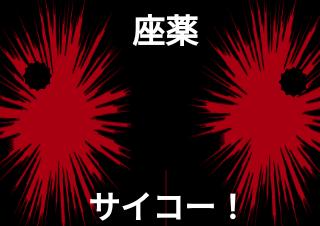 4コマ漫画「ドラッグ」の4コマ目