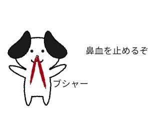 4コマ漫画「鼻血」の1コマ目