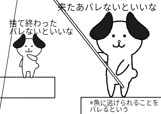 4コマ漫画「うまい!」の3コマ目