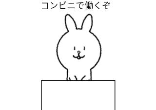 4コマ漫画「ハッピーハロウィン🎃」の2コマ目