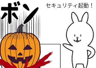 4コマ漫画「ハッピーハロウィン🎃」の4コマ目